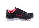Afbeelding Nike Flex Supreme TR Hardloopschoenen Dames (Outlet Shop)