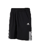 Afbeelding Adidas Response Short Heren (Outlet Shop)