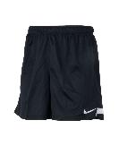 Afbeelding Nike Dri-Fit Knit II Short Heren