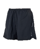 Afbeelding Sugoi Titan 2-in1 Hardloop Short Heren (Outlet Shop)