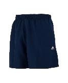 Afbeelding Adidas Essentials Chelsea Short Heren (Outlet Shop)